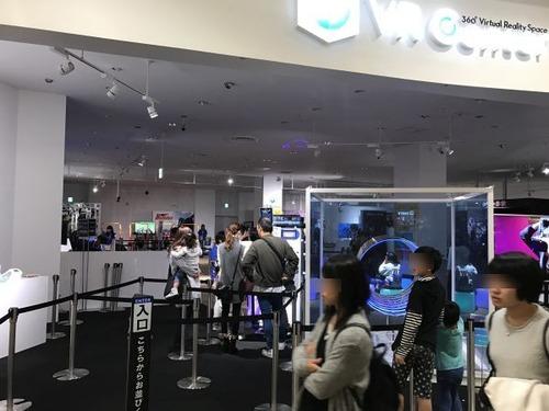 VR レイクタウン (5)