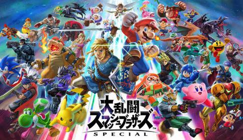 スマブラプレイヤーさん達、1月に東京で200人規模のオフ大会を開催する模様