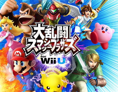 「大乱闘スマッシュブラザーズ 3DS/Wii U」 夢の大乱闘、間もなく開戦!未発表の新参キャラも控えているぞ!!(画像あり)