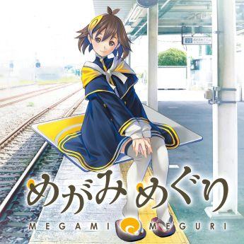 3DS「めがみめぐり」 主題歌CDが本日発売、試聴動画が公開!