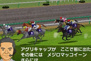 3DS「ダービースタリオンGOLD」 本日発売! 攻略・レビューまとめ! 資金稼ぎ 馬券 繁殖牝馬 新バグ 脚質 白毛馬