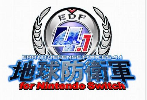 【朗報】「地球防衛軍4.1 Switch」で2022年発売決定!