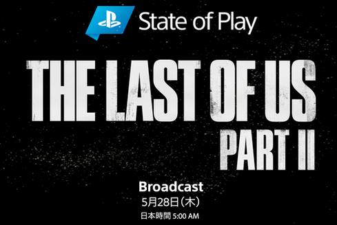 【注目】2020.5.28 PSダイレクト放送決定!時間は25分間