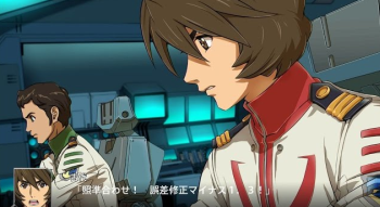 PS4/Vita「スーパーロボット大戦V」 初参戦する『宇宙戦艦ヤマト2199』を紹介した解説付きプレイ映像が公開!