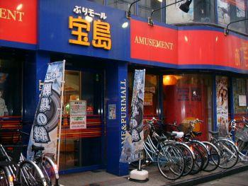 ゲームセンター業界の縮小止まらず!有名ゲームセンター「宝島」などを運営していたMIAが破産