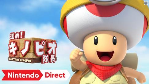 【朗報】WiiUで初週3万のキノピオさん、うっかりアマラン3位まで発売5日前で来てしまうwww