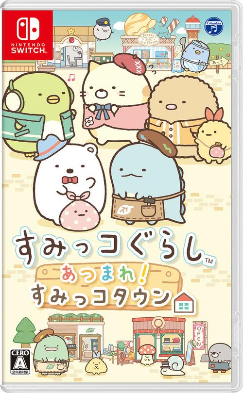 sumikko-gurashi-atsumare-sumikko-town-boxart