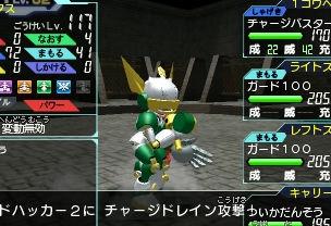 3DS「メダロット8」 攻略最新まとめ! 素材位置一覧 メダルおすすめ ティンペット全位置 エンディングフラグ 有用バグ
