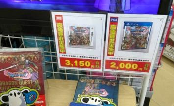 【悲報】ドラクエ11の買取価格、一部のTSUTAYA店舗で3DS版とPS4版で逆転した模様
