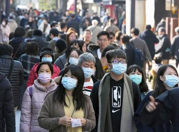 新型コロナウイルス感染症による、Nintendo Switchなどの生産および出荷への影響について