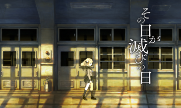 PS4/PSV 「十三機兵防衛圏」 その日が滅びの日・・・アトラス×ヴァニラウェア新プロジェクトが発表、PV第1弾が公開!!