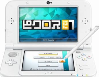3DS「ピクロスe7」が4/27配信!DL専売で価格は500円 150問全ての問題がメガピクロスで遊べるように