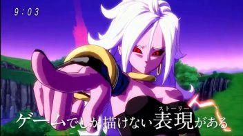 【フラゲ】PS4「ドラゴンボールファイターズ」『人造人間21号』プレイ動画が初リーク!!