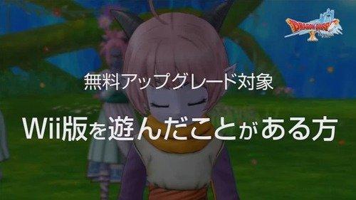 【悲報】ドラクエ10公式サイトに「Wii→Switch」ではなく「Wii→PS4」の無料化要望が続出wwww