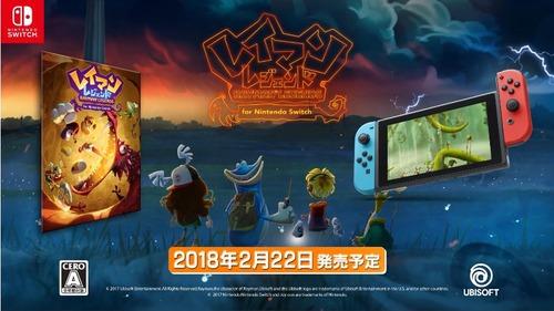 「レイマン レジェンド for Nintendo Switch」 王道横スクアクション傑作が2/22発売!マジ面白いからオススメ!!