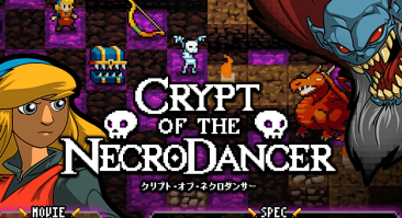 【朗報】ゼルダの伝説最新作『Cadence of Hyrule』 今月中にゲリラ配信!!