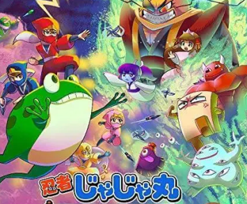 Switch「忍者じゃじゃ丸 コレクション」本日発売!シリーズ6タイトルを収録