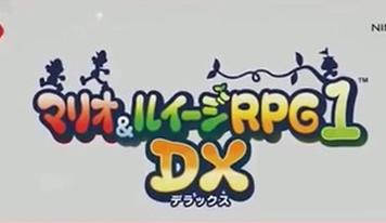 3DS「マリオ&ルイージRPG1 DX」の発売日が10/5に決定!合わせて『Newニンテンドー2DS LL』の新色の発売も!!