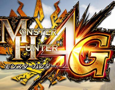 (悲報) 3DS「モンスタハンター4G」 Amazonレビュー星1祭りが激化しついに300突破、星2も3ケタ超え!!
