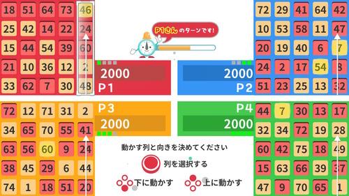 party-bingo-announcement1