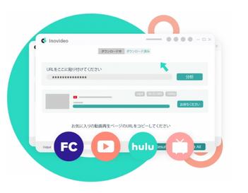 【緊急レビュー】究極動画ダウンローダー「VideoSolo(Inovideo)」が凄い!これ1つでネット上のあらゆる動画がゲット可能!!