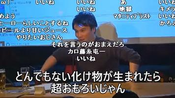 【悲報】加藤純一、ガチで炎上。「障害者を配合したい」+障害者いじめも自白。さらに、小山田を擁護