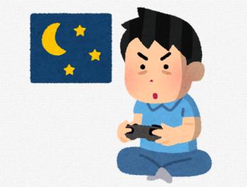 テレビ「ゲーム依存症が増えたのは、現代のゲームに完結が無いからです」→炎上