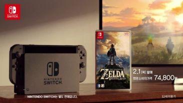 【速報】Nintendo Switch、大韓民国で売上20万台突破!!