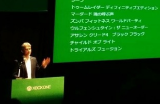 日本向け「XboxOne」ローンチ18タイトル発表 キタ━━━━(゜∀゜)━━━━ッ!!