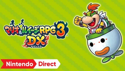 3DS「マリオ&ルイージRPG3 DX」12/27発売決定!