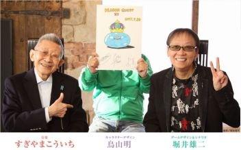 【速報】堀井氏「Switch版ドラクエ11はUE4で開発中です」
