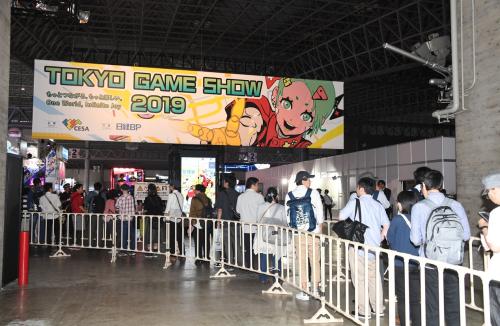 【悲報】東京ゲームショウ(TGSゲーム2019)の来場者数が前年より3万5千人も減少