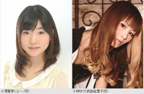 PS4/Vita「この世の果てで恋を唄う少女YU-NO」 出演声優によるビデオレターが公開!新規イベントCGも
