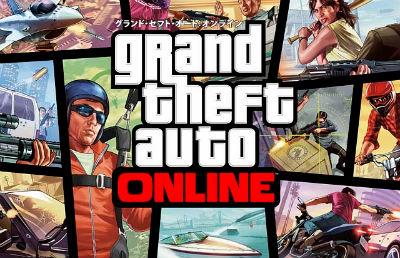 「GTAオンライン」 この多重事故映像がひどすぎるwww ドリフかよwwww