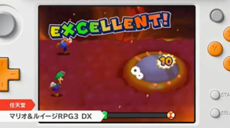 マリオ&ルイージRPG3 DX (2)