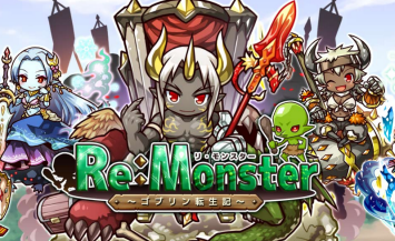 リアルタイムRPG『リ・モンスター』がPCでもプレイ可能に! AndAppにて配信スタート