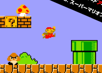 3大ゲーム業界を動かしたソフト「スーパーマリオ」「ポケモン赤緑」「FF7」