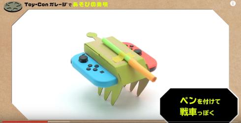 Toy-Conガレージ (3)