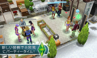 「The Sims 4(ザ・シムズ4)」 今年のE3に登場決定!