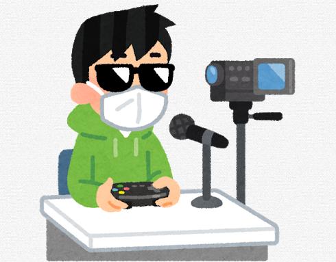【驚愕】人気ゲーム実況主による新作ゲーム配信のギャラは1時間550万円 オファーを断ったら空白の小切手