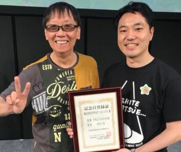 【祝】日本記念日協会が本日5/27を『ドラゴンクエストの日』として認定!!