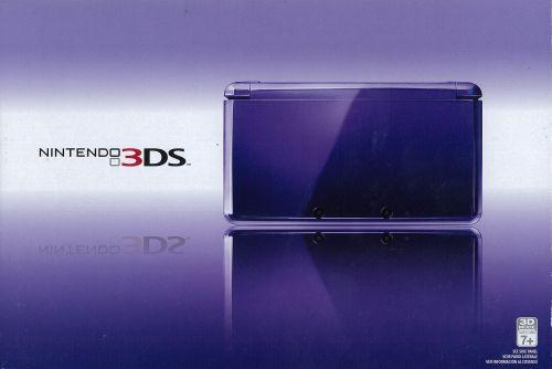 3DSの後継機に欲しい機能