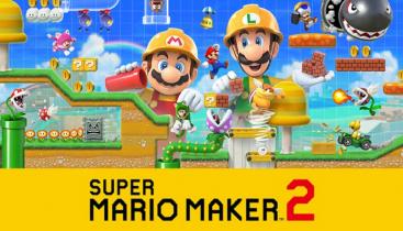 【期待】来週はいよいよ「マリオメーカー2」が発売!!