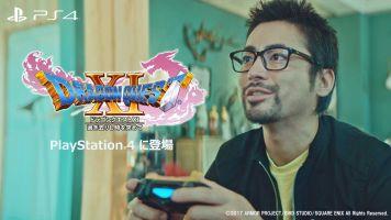PS4/3DS「ドラゴンクエスト11」 山田孝之さん×堀井雄二さんゲームプレイ&インタビュー、特別動画が公開!やっぱりPS4版推し