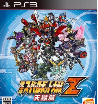 (TSUTAYAランキング 4/6~4/12)「第3次スーパーロボット大戦Z」が連続首位!新作ではPS4版「ダークソウル2」がランクイン!!