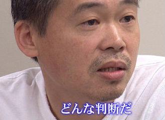 (どん判) 稲船敬二氏、大学教授にwwwwwww