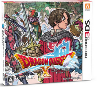 3DS「ドラゴンクエストX」 出荷停止!! サーバーパンクのため