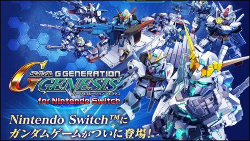 Switch「SDガンダム ジージェネレーション ジェネシス」PV第1弾(ロングVer)公開、予約開始!