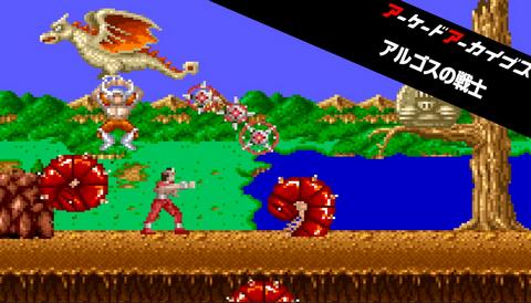 【チェック】Switchスーファミに「パネルでポン」「アルゴスの戦士」などが追加!