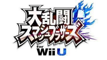 「大乱闘スマッシュブラザーズ for Wii U」 公式大会が開催決定! 日本でも生中継で盛り上がれるぞ!!